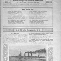 5_SAE_VomKrieguDaheim_Oktober-1914_1.jpg